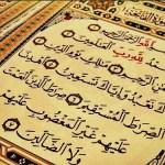 hukum membaca al fatihah dalam shalat