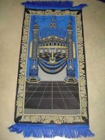 sajadah berlambang dajjal zionis-6-jpeg.image
