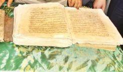 Turki-Al-Qur'an Tua berumur 1200 Tahun di Turki-jpeg.image