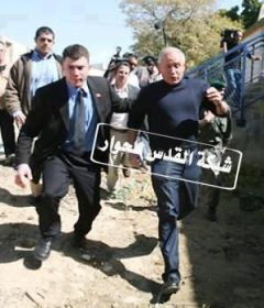 Israel-PM israel lari keakutan begitu mendengar suara alarm roket-jpeg.image.