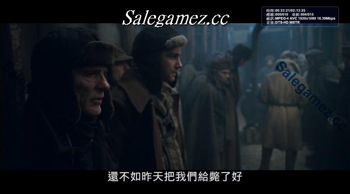 [英] 自由之路 (The Way Back) (2010)[臺版] - [舊] 藍光電影 SaleGameZ