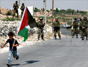 Images from Palestine