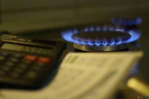 costi del gas - costi tap
