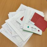 Letters to older Salford residents from Manchester Grammar School children