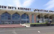 أمن مطار عدن يمنع 11 مسؤول وناشط من المغادرة