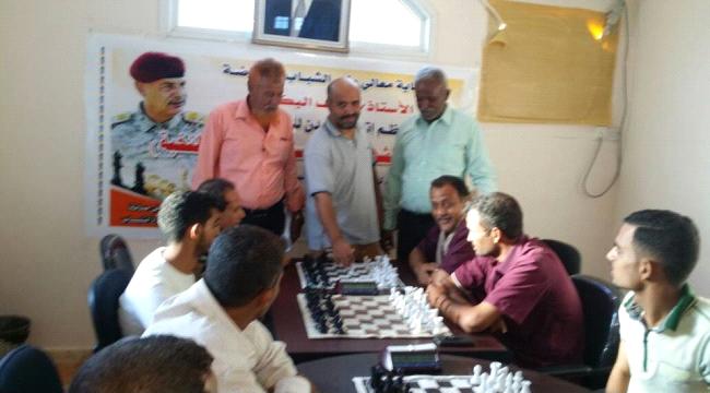 إنطلاق بطولة اليافعي للشطرنج بعدن