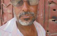 تعرض مدير اشغال الحوطة بلحج للاعتداء من قبل احد المواطنين على خلفية نزاع مدني