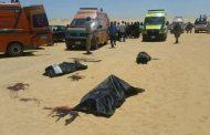 أكثر من 50 قتيلاً وجريحاً في المنيا المصرية والسيسي يدعو لإجتماع أمني طارئ