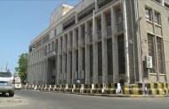 محافظ البنك المركزي بعدن يوقف مرتبات منتسبي وزارة الداخلية في محافظات جنوبية