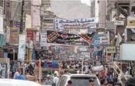 مع قدوم العيد.. غلاء الأسعار يفاقم من معاناة المواطنين في عدن