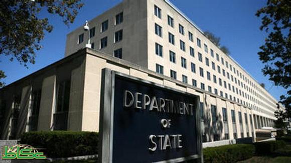 الخارجية الامريكية تصنف عدد من المجالس السياسية بجنوب اليمن ضمن قائمة (الإرهاب)