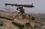 استشهاد سبعة من قوات المقاومة الجنوبية بينهم ضابطين وإصابة 10آخرين في محيط معسكر خالد بالمخاء في تعز
