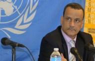 ولد الشيخ:الحل العسكري في اليمن غير ممكن