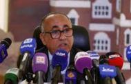 رئيس البنك المركزي يحول 285مليون ريال الى حسابه الشخصي وفساد مالي لأسرة القعيطي في البنك تسبب في أزمة طاحنة للريال اليمني