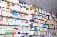 ارتفاع أسعار الأدوية في محافظة لحج والمواطنين يناشدون