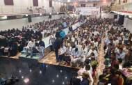 المجلس الأعلى للحراك الثوري يعقد إجتماعاً هاماً بقيادة الزعيم حسن باعوم ويخرج بهذه النتائج