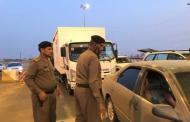 الداخلية السعودية توجه بتفتيش الأمراء والوزراء وكبار المسؤولين القادمين الى المملكة