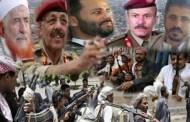جماعة الإصلاح الإخوانية .. لا تعتبر من التاريخ ولا تفكر في المستقبل