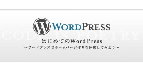 wordpresskouza