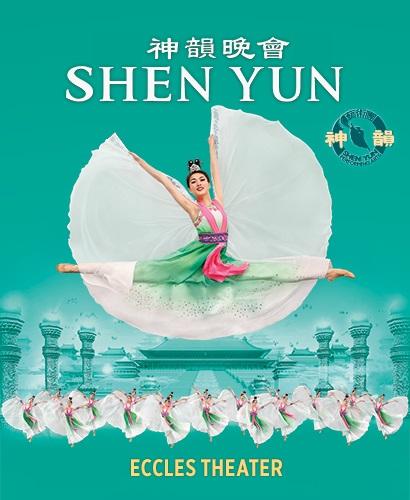 shen yun world tour arttix events