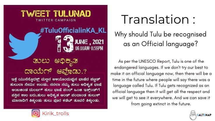 tulu translation new