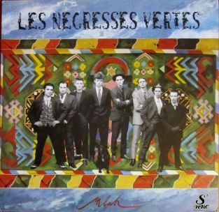 Vinyl Negresses Vertes Lp france