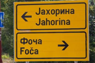 route_clan_sarajevo_2013-394