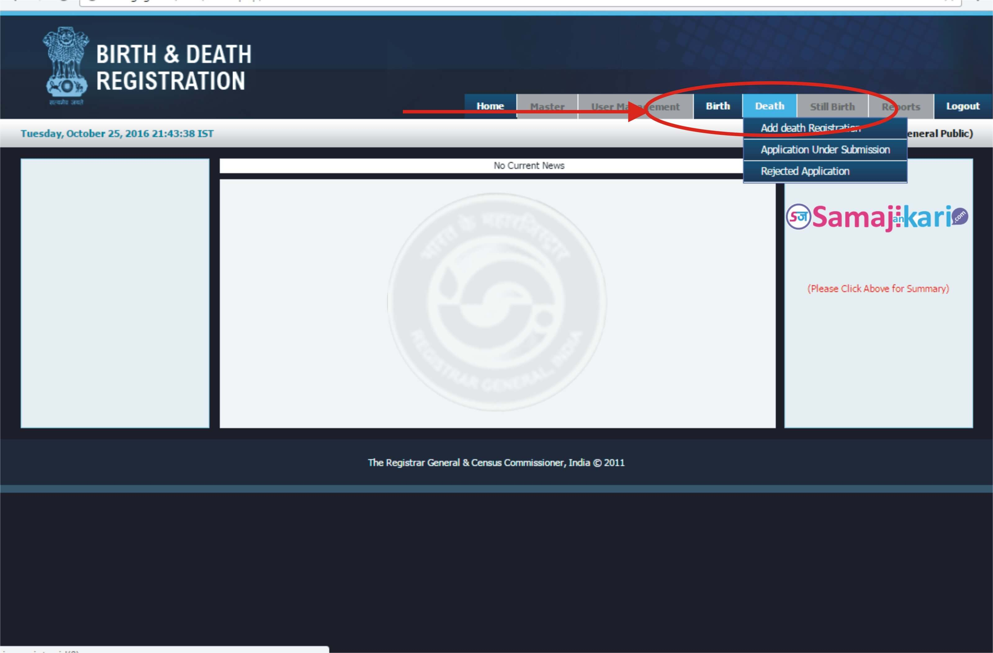 applying for a death certificate online