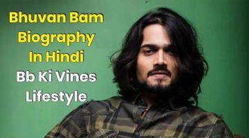 Bhuvan Bam Biography In Hindi l Bb Ki Vines Lifestyle (1)