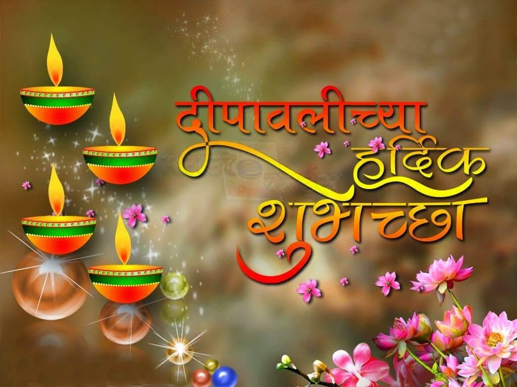 Happy Diwali Wishes In Hindi l Best Diwali Quotes In Hindi 1