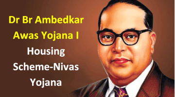 Dr Br Ambedkar Awas Yojana I Housing Scheme-Nivas Yojana 2019