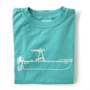 seafoam_boat_ride_1024x1024