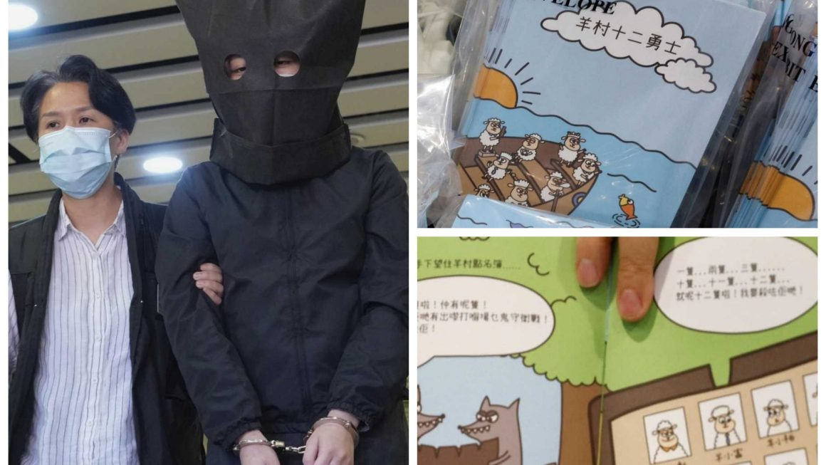 The Wolves Strike Again As 5 Dissidents Face Arrest In Hong Kong.