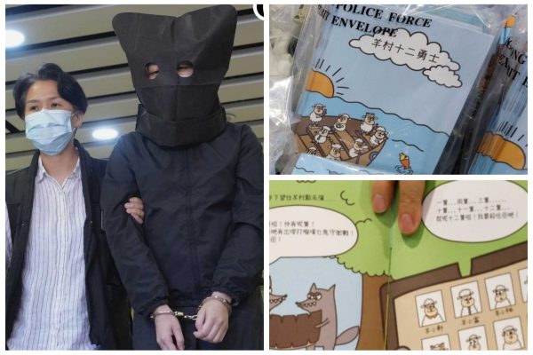 The Wolves Strike Again As Five Dissidents Face Arrest In Hong Kong.