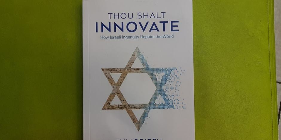Israeli-innovation-min Israeli Innovations Are Saving the World!