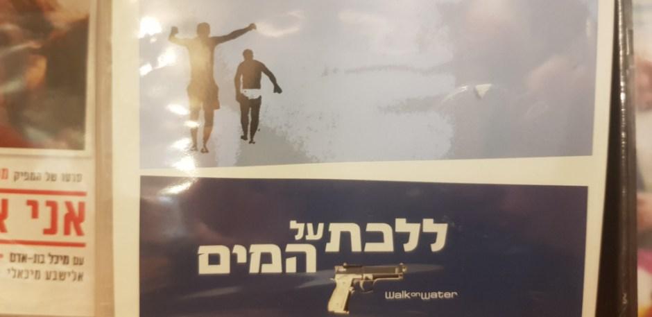 Walk-on-Water Your Next Israeli Movie Night!