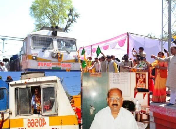 Special News : बांदा में पहले दिन नई ट्रेन का जोरदार स्वागत, अब एमपी, बिहार-सूरत जाना और आसान