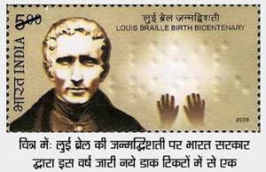 Louis Braille on Indian Postage Stamp