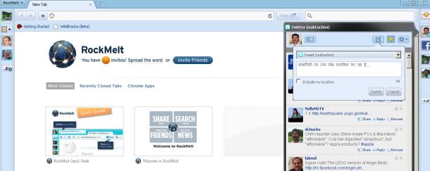Rockmelt Social Browser