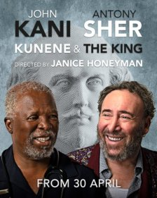 Image result for Kunene and the King