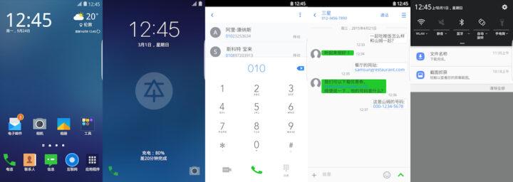 Samsung Galaxy Theme - Benzhi