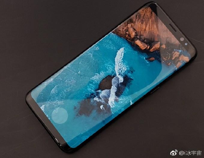 Samsung Galaxy Note 7 In-Screen Fingerprint Reader Brightness Issue Report