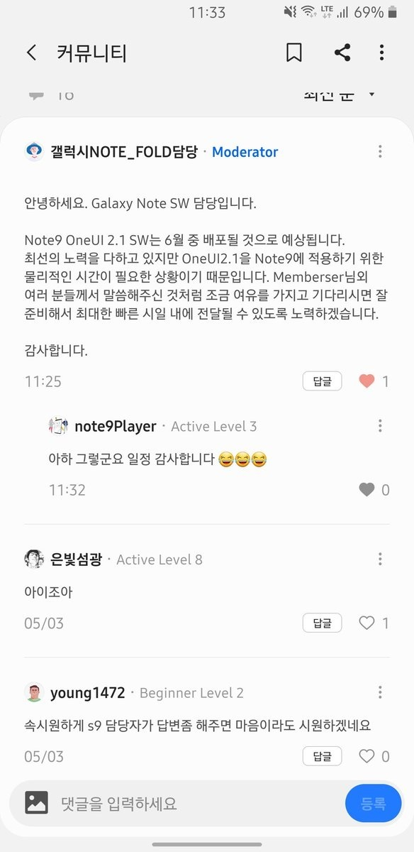 Samsung Galaxy Note 9 One UI 2.1 Confirmación de actualización