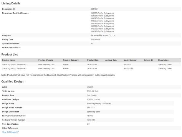 Samsung Galaxy Tab Active 3 SM-T575 Bluetooth Certification