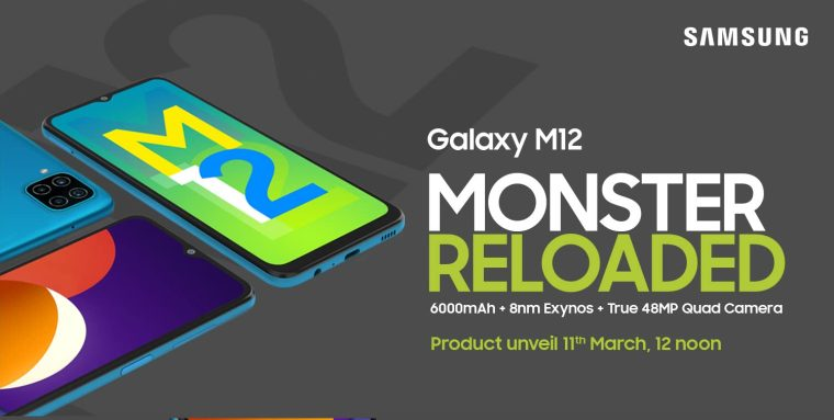 Samsung Galaxy M12 India Launch Date