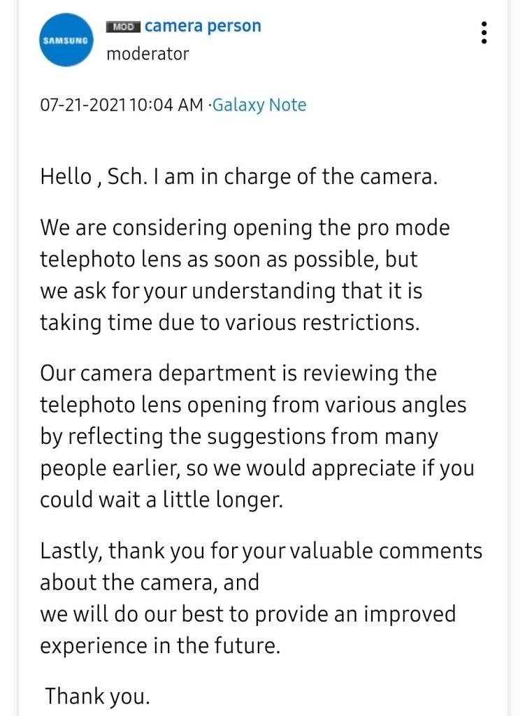 Samsung Galaxy Zoom Camera Pro Mode Announcement