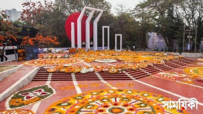 116540184gettyimages922436162 ভাষা আন্দোলন কীভাবে সৃষ্টি করেছিল বাঙালির জাতীয় চেতনা