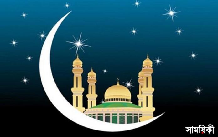 Ramadan 1 1 চাঁদের ফাঁদে মুসলমান: রোজা (তৃতীয় পর্ব)