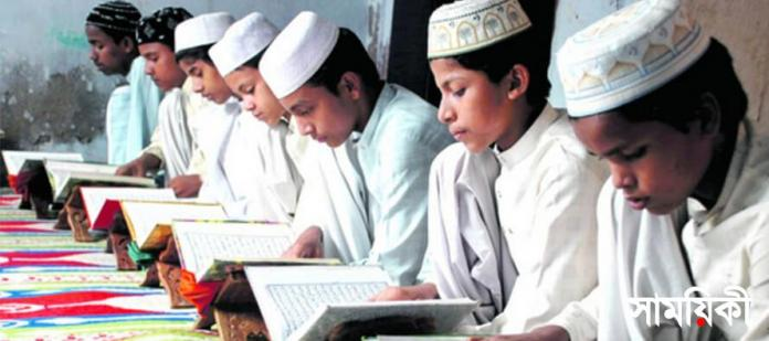 মামুনুল কাণ্ড: আমাদের শিক্ষা ও করণীয়