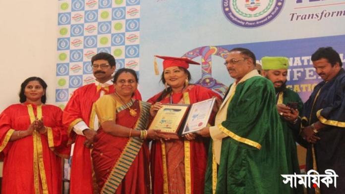 momotaj phd ফোক সম্রাজ্ঞী মমতাজ বেগমের সম্মানসূচক ডক্টরেট ডিগ্রী লাভ